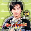 Thai TV serie : Poo Gorng Jao Saney - set #12