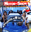 VCDs : Motor Show Thailand - vol.1-2
