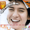Karaoke VCD : Ice Saranyu - With U