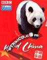 Documentary : BBC - Wild China [ DVD ]
