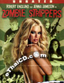Zombie Strippers [ DVD ]