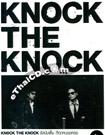 Knock The Knock : Knock The Knock