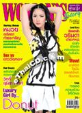 Woman s Story : Vol. 210  [November 2008]