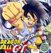 Dragonball GT : Vol. 1-5