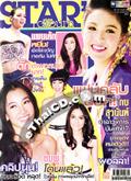 Cheewit Dara : Vol. 541 [November 2008]