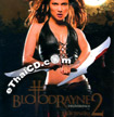 BloodRayne II : Deliverance [ VCD ]
