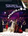 Concert DVD : Green Concert #11 - Seven Divas