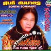 Karaoke VCD : Sonthi Sommart - Fhark Pleng Tueng Ter