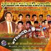 Muay Thai : The best of OneSongChai - Vol.14