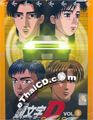 Initial D Stage 2 : Vol.3 [ DVD ]