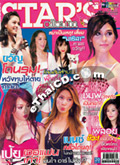 Cheewit Dara : Vol. 542 [November 2008]