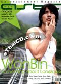 Asta Mag Thailand : November 2008