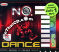 MP3 : Red Beat - Dance No.1