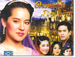 Thai TV serie : Dao Lhong fah