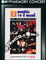 Concert DVD : Grammy 10th Year Concert - Vol.1