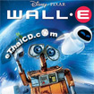 Wall-E [ VCD ]