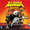 Kung Fu Panda [ VCD ]