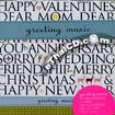 Sony BMG : Greeting Music (Boxed set)
