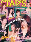 Cheewit Dara : Vol. 544 [December 2008]