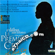 The First Cry (Le Premier cri) [ VCD ]