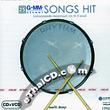 CD+Karaoke VCD : 25 Years Grammy Songs Hit - Rhythm