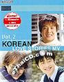 DVD Music Video : Korean Love Stories - OST - Vol.2
