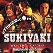 Sukiyaki Western Django [ VCD ]