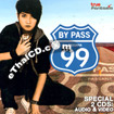 CD+VCD : Passana : By Pass