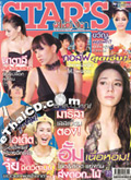 Cheewit Dara :  Vol.  545 [December 2008]