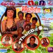 Morlum concert : Sieng Isaan band - Talok 18