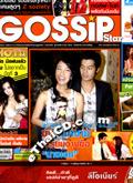 Gossip Star : vol. 182