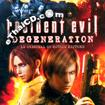 Resident Evil : Degeneration [ VCD ]