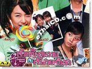 Korean serie : Princess Hours - Box.2