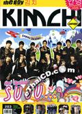 The Boy Magazine : Kimchi 283- Vol.20