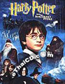 Harry Potter and the Sorcerer's Stone [ DVD ]