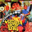Ai Yaa Ar Tue [ VCD ]