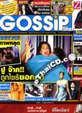 Gossip Star : vol. 185