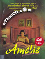 Amelie From Montmartre [ DVD ]