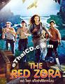 The Red Zora [ DVD ]
