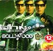 VCD : Bollywood Music Video - Vol.12