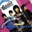 Karaoke VCD : Flavour -: Stylesimo