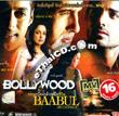 VCD : Bollywood Music Video - Vol.16