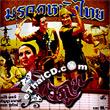 Sao Puthai [ VCD ]