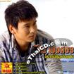 Phai Pongsathorn Vol. 4 : Yhark Mee Ter Pen Fan