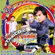 Thai TV serie : Poo Gorng Jao Saney - set #15