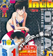 Detective Conan : The Series Year 7 - Vol.1-5