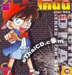 Detective Conan : The Series Year 7 - Vol.6-10