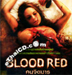 Blood Red [ VCD ]