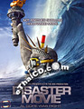 Disaster Movie [ DVD ]