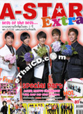 A-STAR Extra : Vol.1 - TVXQ
